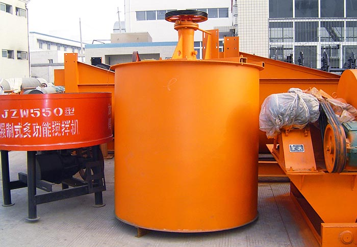 Concrete Mixer Machine and Equipment Suppliers