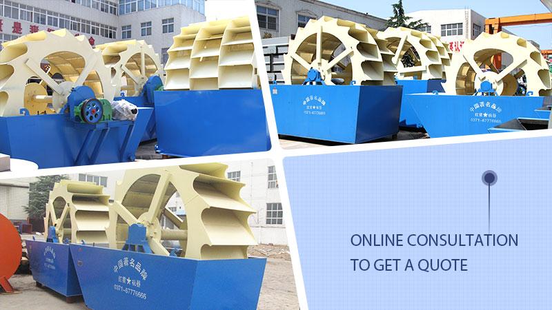 Sand Washing Machine.jpg