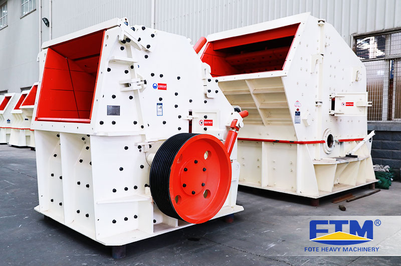 What is Impact Crusher