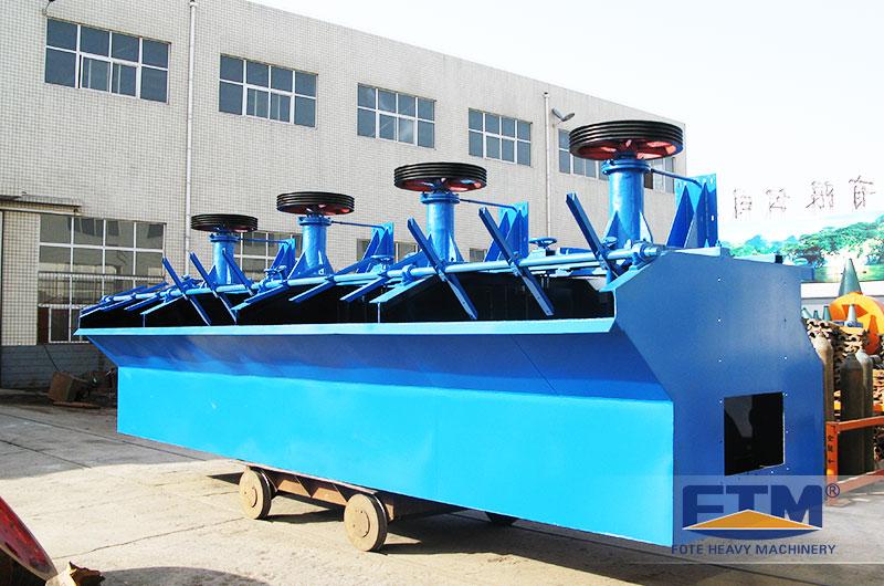 Flotation Machine.jpg