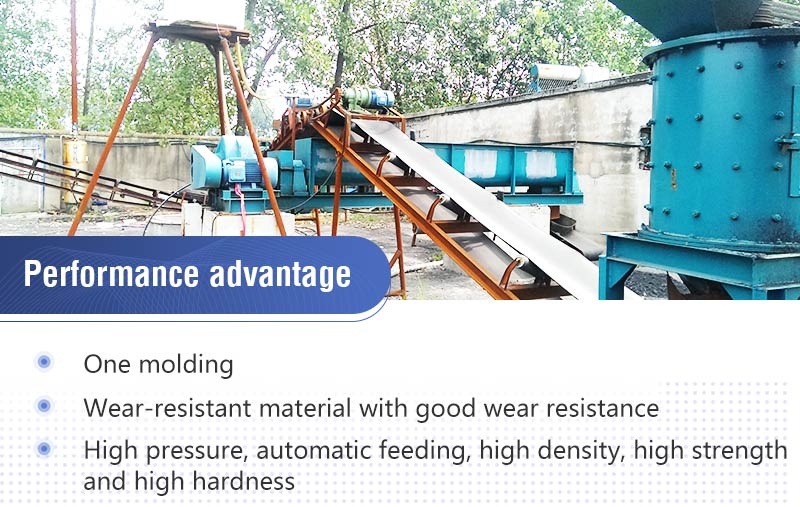 Slurry Briquetting Machine Features.jpg