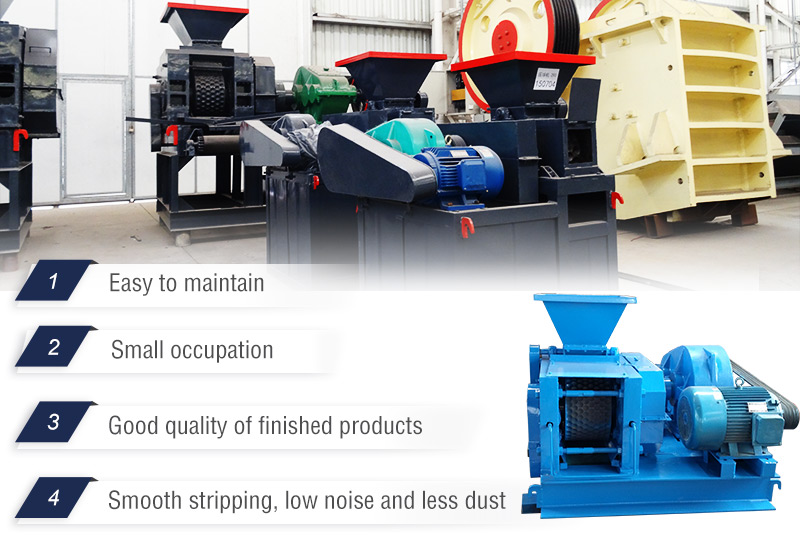 Metal Powder Briquetting Machine Feature.jpg