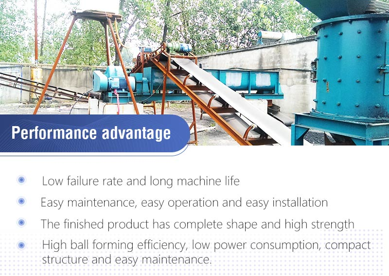 Lime Briquetting Machine Advantage.jpg