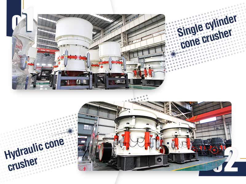 Single Cylinder Cone Crusher VS Multi Cylinder Type.jpg