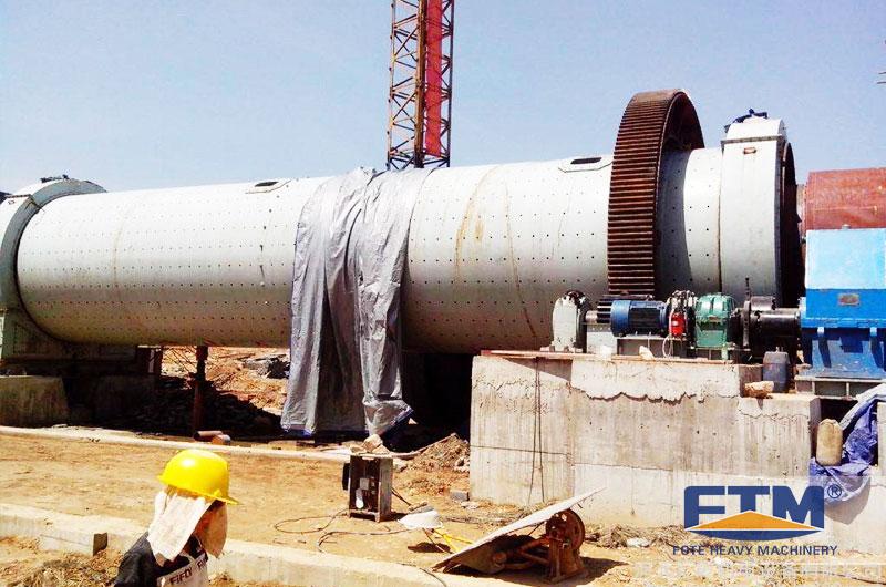FTM Cement Mill.jpg
