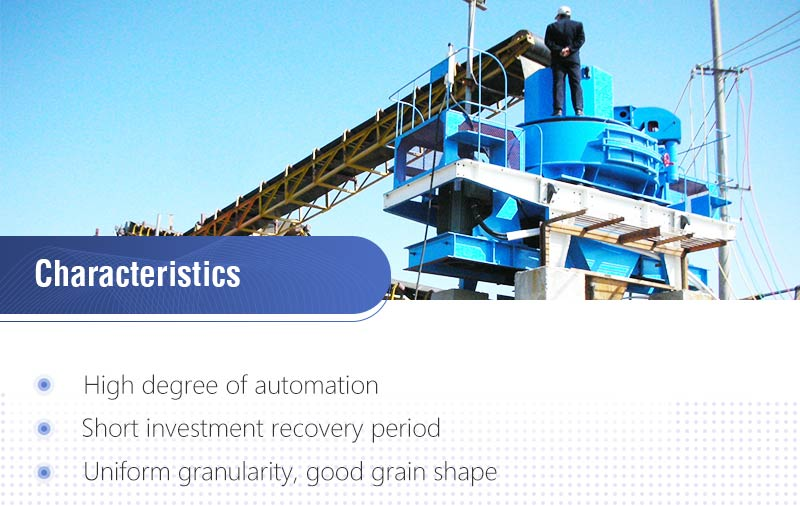 Benefits of sand making plant