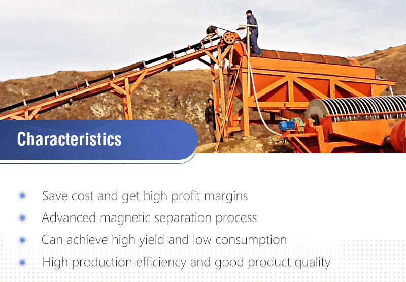 Magnetic Separating Plant Benefits.jpg