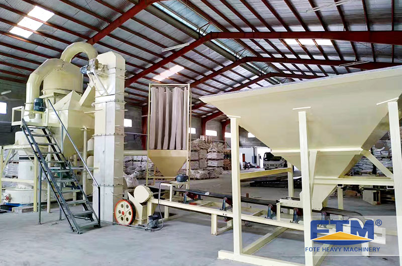 Fote Calcite Grinding Mill Site.jpg
