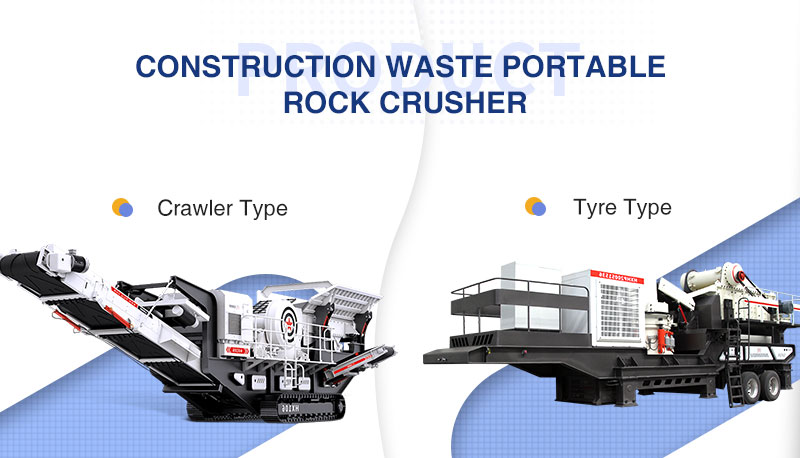 Fote Crawler Type Crushing Plant VS Tyre Type Crushing Plant.jpg