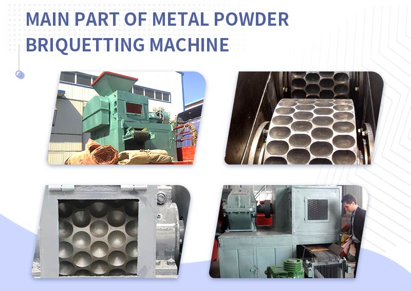 Main Part of Metal Powder Briquetting Machine.jpg