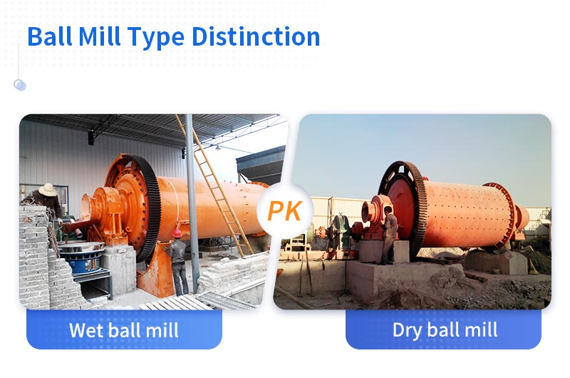 Wet ball mill and dry type ball mill sites.jpg