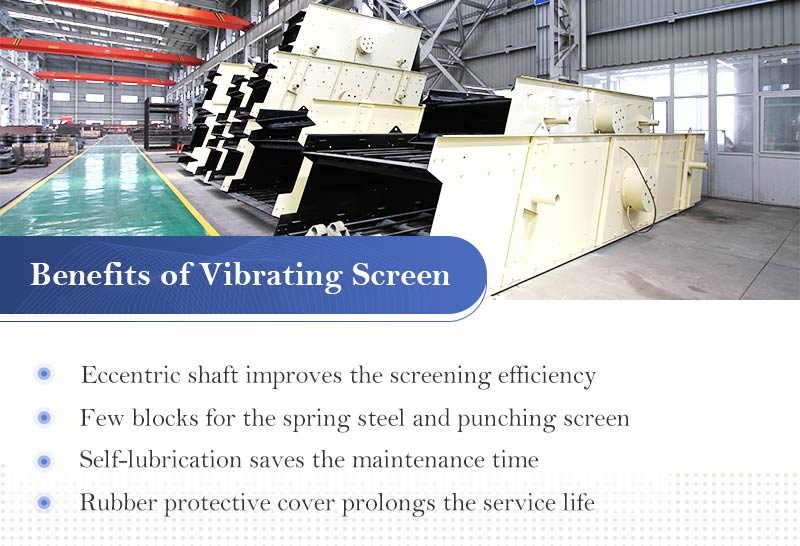 Advantages of Screening Machine.jpg