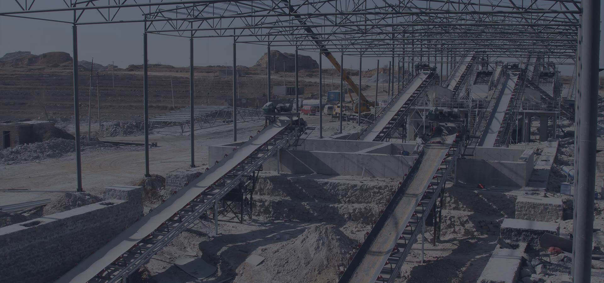 Stone Crusher Plant images