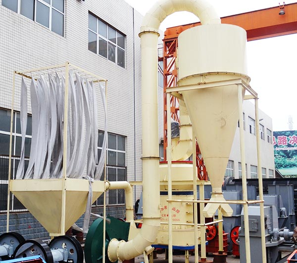 Powder Grinding Plant Images