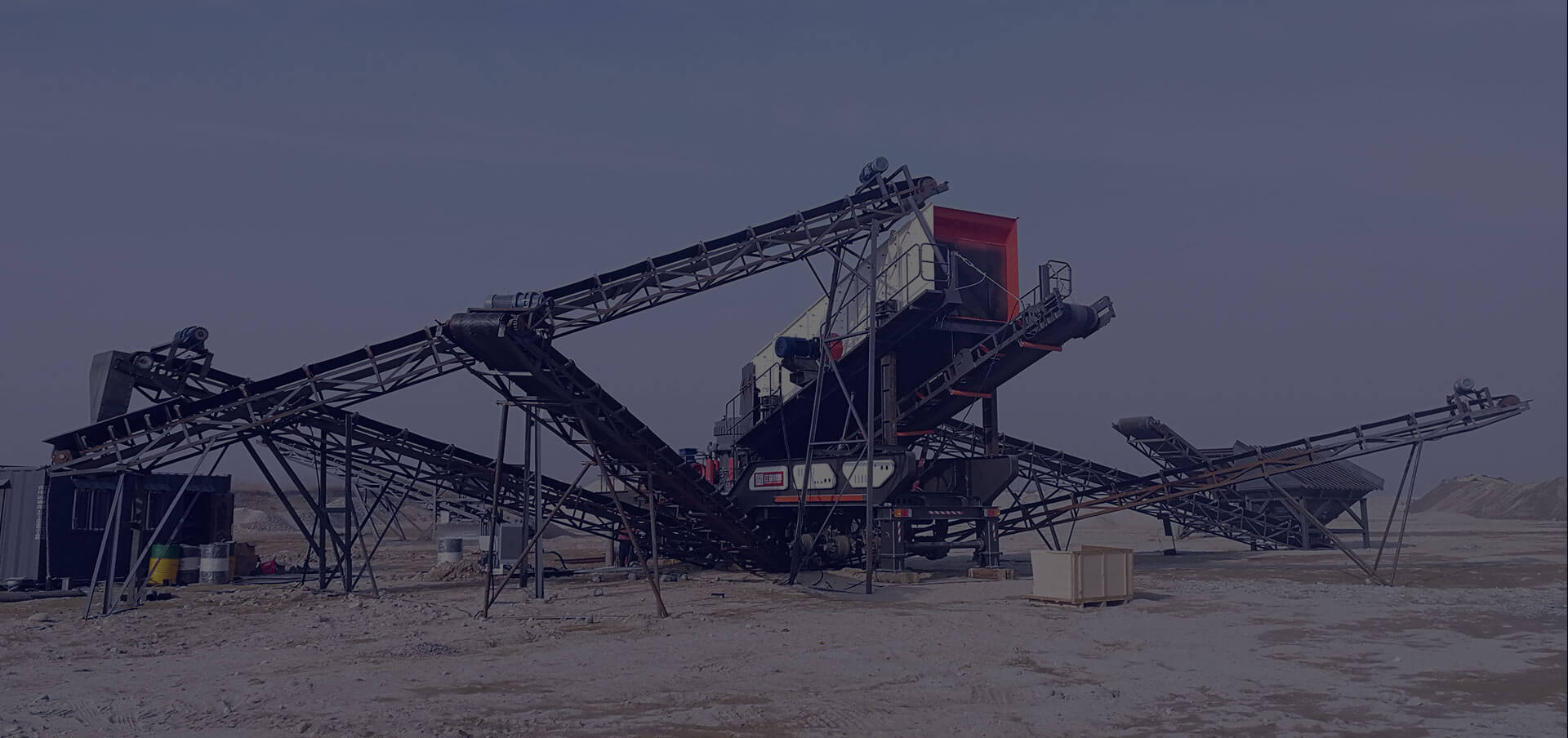 Mobile Crushing Plant images